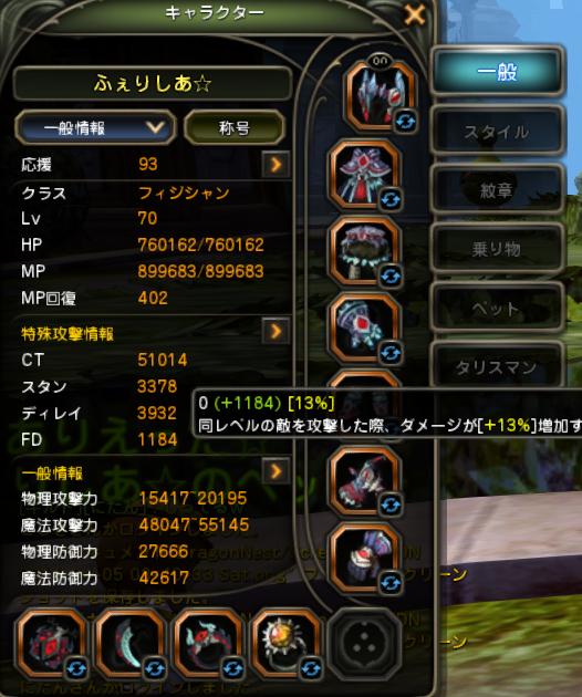 0405ふぇり2