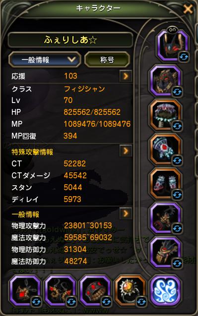 0501ふぇりしあ