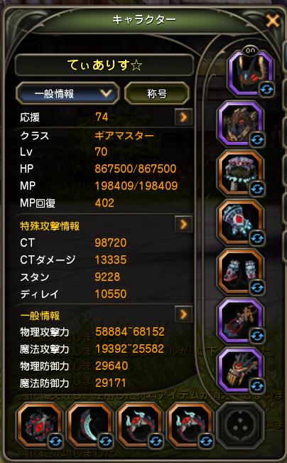 0501てぃあ2