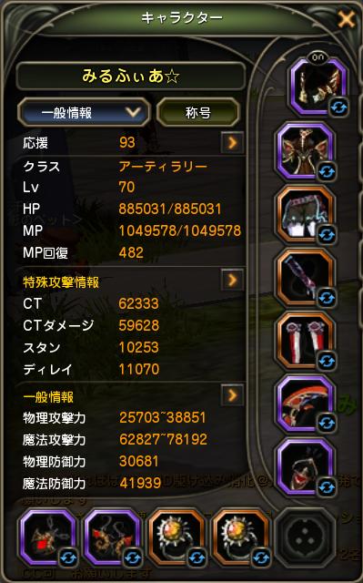 0501みる2