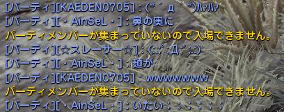 0625麺