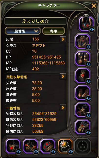 0722艷