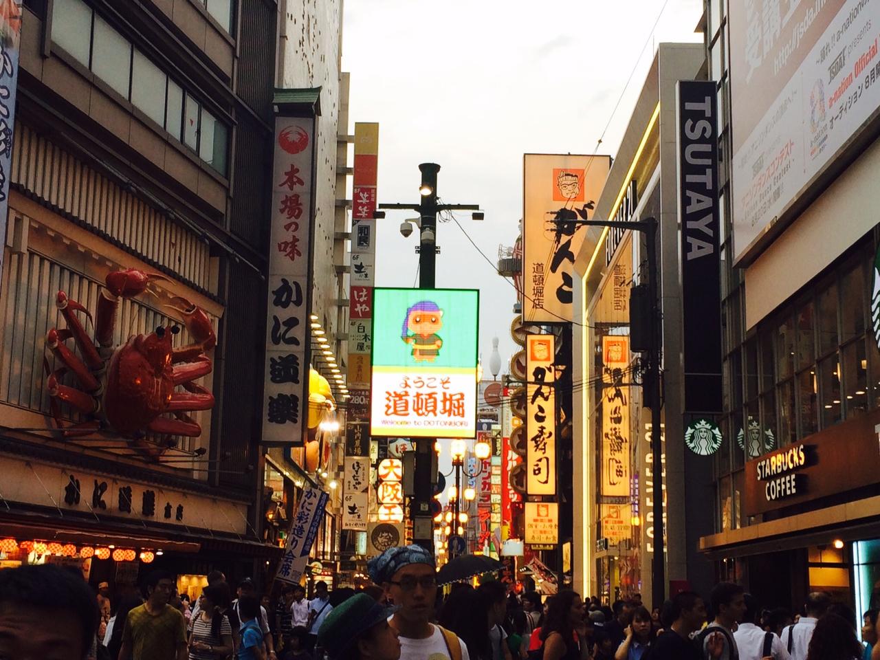 japon 2014 ete 013