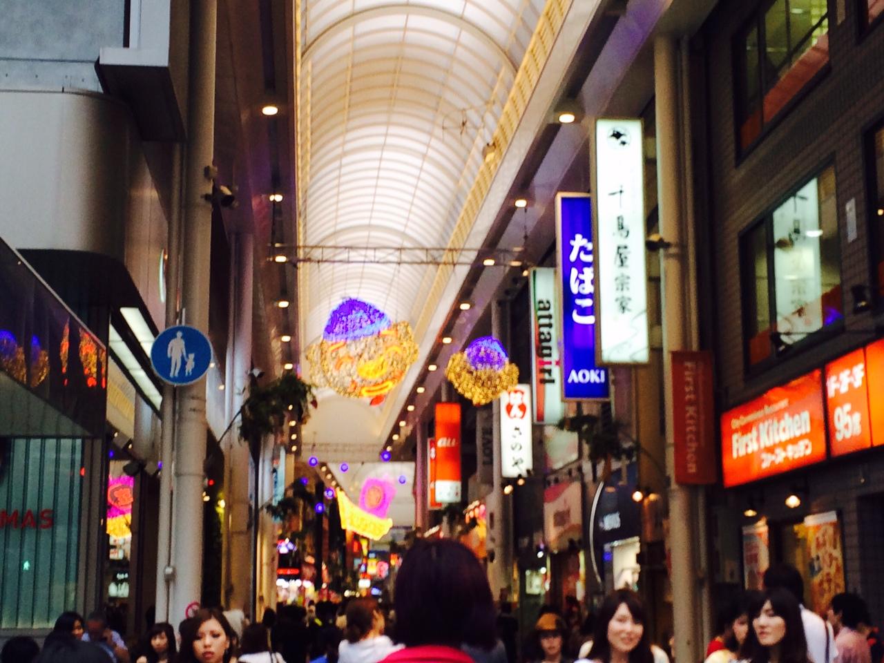 japon 2014 ete 015