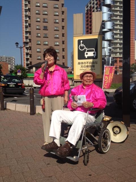 与野駅で坂田さんと
