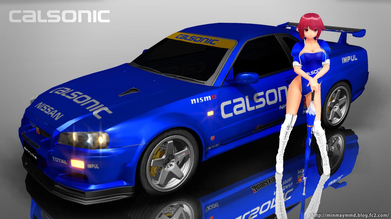 calsonic.jpg
