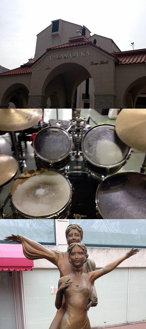 14.2.26宝塚稽古ドラム