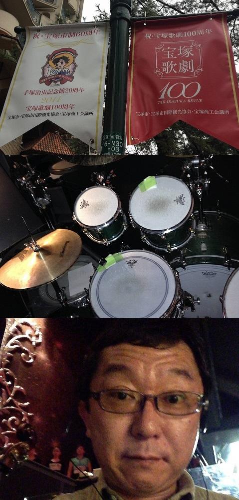 14.2.27宝塚稽古ドラム