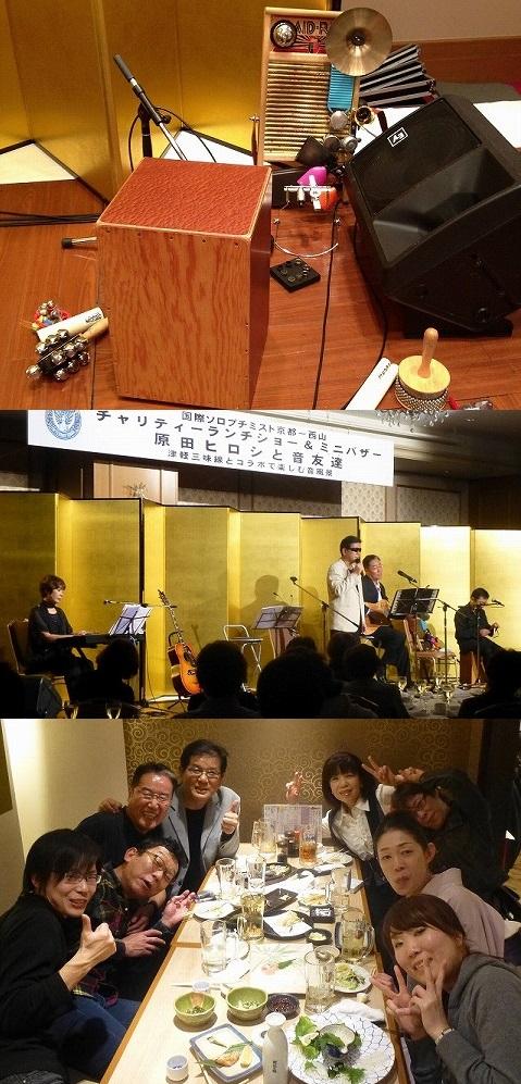 14.4.3ホテル日航プリンセス京都