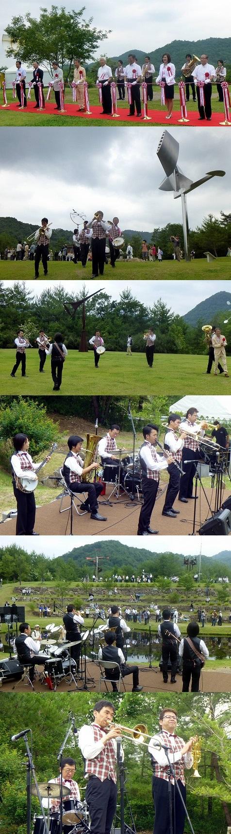 14.6.21有馬富士公園.新宮晋・風のミュージアム