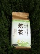 wakacha2_convert_20140901104646.jpg