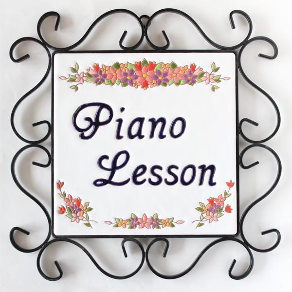 piano_IMG_4991.jpg