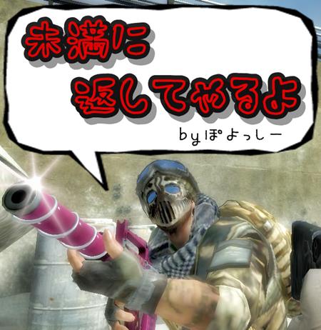 ぽよっしー1