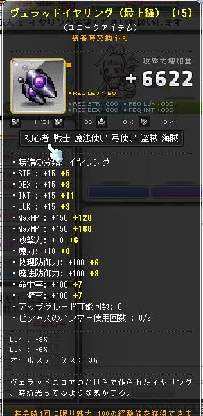 Maple140209_005337.jpg