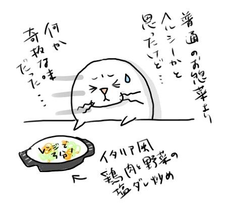 rennji.jpg