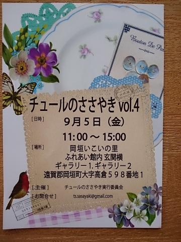 DSC_0580_convert_20140902110007.jpg