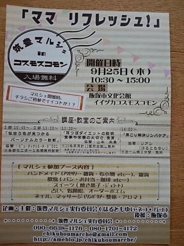 DSC_0581_convert_20140902110106.jpg