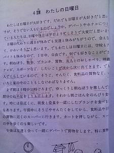 20140716.jpg