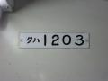 140321-46.jpg