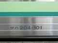 140819-51.jpg