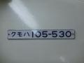 140821-14.jpg