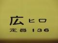 140821-15.jpg