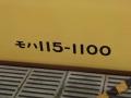 140821-86.jpg