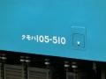 140822-56.jpg
