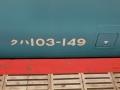 140822-63.jpg