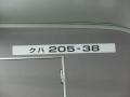 140822-70.jpg
