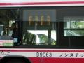 140909-09.jpg