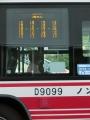 140909-10.jpg