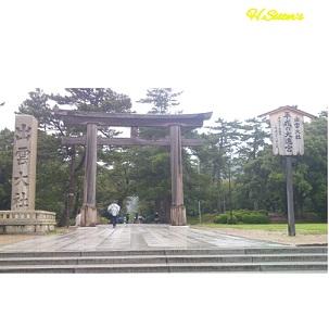 PhotoGrid_1409572222669.jpg