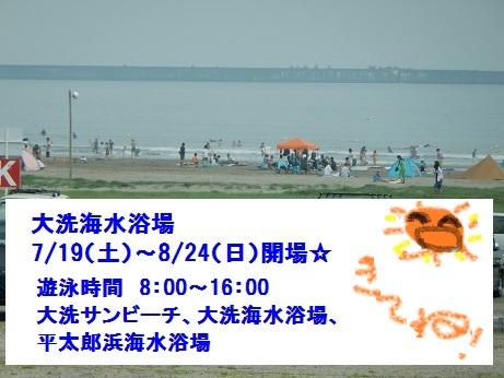 DSCN1107-1.jpg