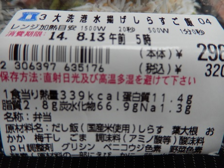 DSCN1770.jpg