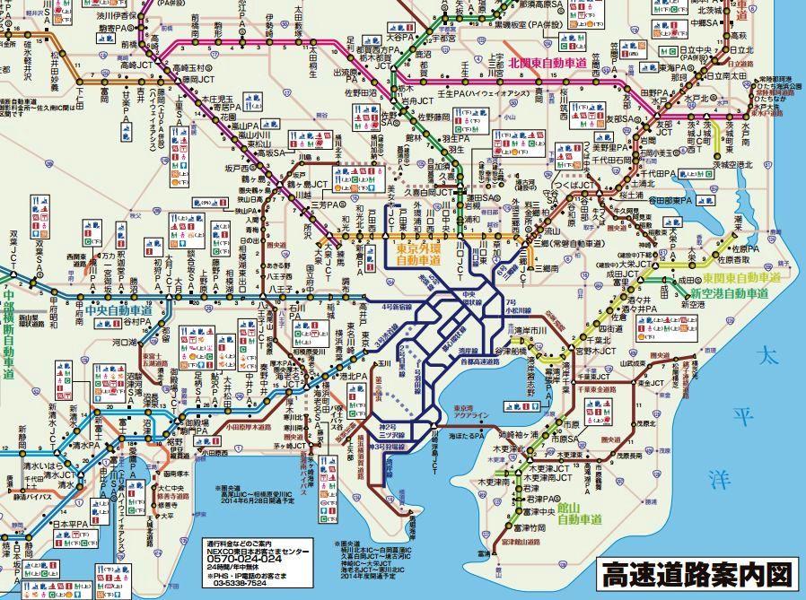 関東高速道路案内図(一部)