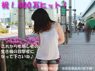 20140621.jpg