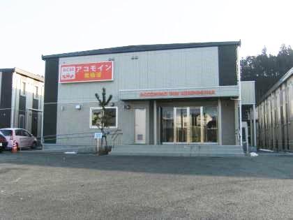 気仙沼2014022512