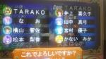 CA3K04940001.jpg