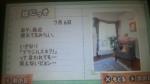CA3K05250001.jpg