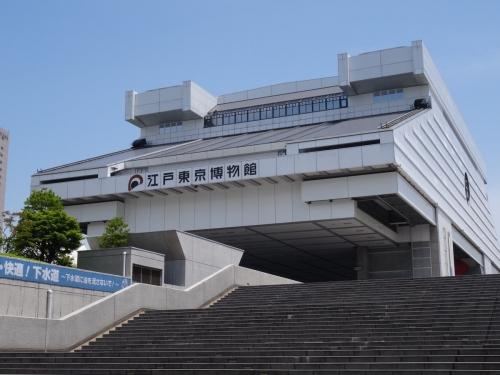 3江戸東京 (1200x900)