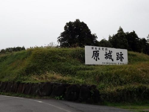 1原城 (1200x900)