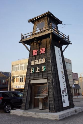 1村上駅前 (800x1200)