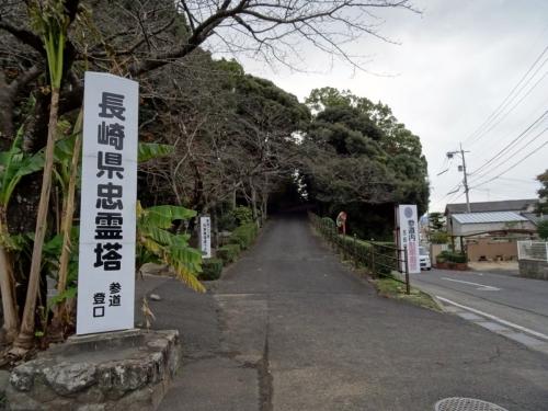 1三城入り口 (1200x900)