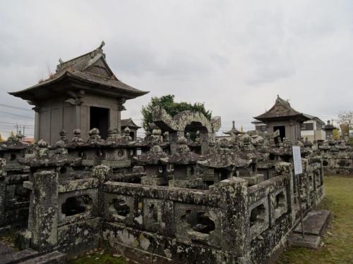 5大村 (1200x900)