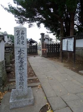 3大村家墓所 (900x1200)