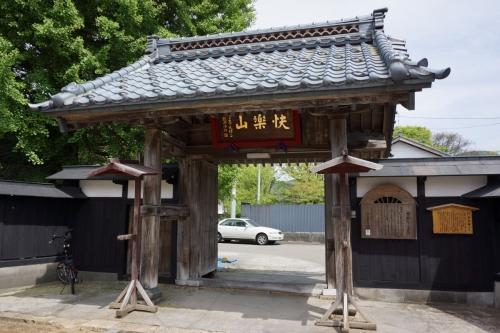 1淨念寺 (1200x800)