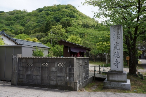1光徳寺 (1200x800)
