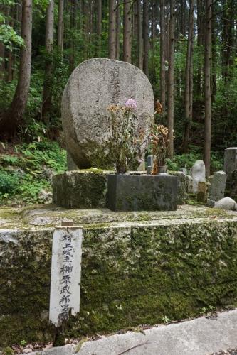 8孫七郎 (800x1200)