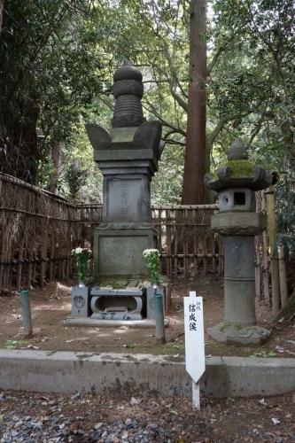 6内藤信成 (800x1200)